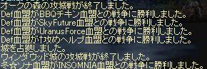 b0058431_5593699.jpg