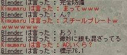 b0001539_15431990.jpg