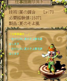 c0074844_17374.jpg
