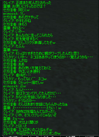 c0052058_826928.jpg