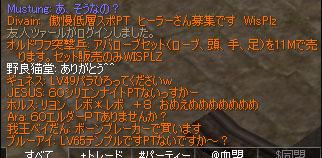 c0052058_8344225.jpg