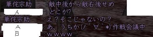 b0054760_333527.jpg