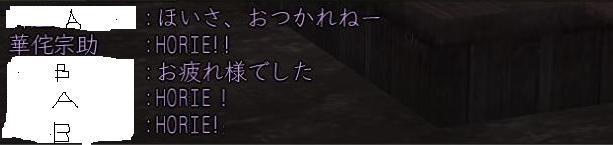 b0054760_335212.jpg