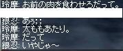 c0063960_10583023.jpg