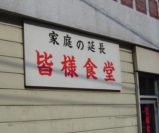 k-bannグランプリ(神戸元町頂上決戦)_c0001670_2232121.jpg