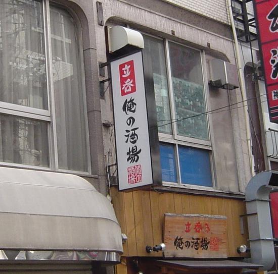 k-bannグランプリ(神戸元町頂上決戦)_c0001670_2262517.jpg