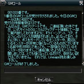 c0004808_23544257.jpg