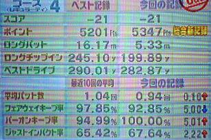a0019510_1844515.jpg