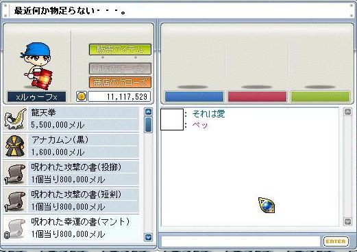 b0065824_2247127.jpg