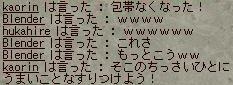 b0001539_15234716.jpg