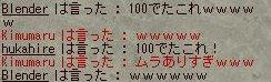 b0001539_15311960.jpg