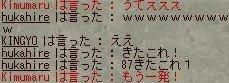 b0001539_15313965.jpg