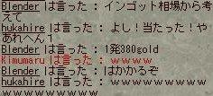 b0001539_15373730.jpg