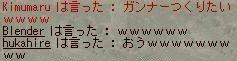 b0001539_15374457.jpg