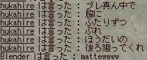 b0001539_15383263.jpg