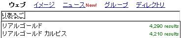 a0032384_121922.jpg