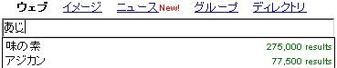 a0032384_1281076.jpg