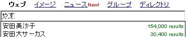 a0032384_1283581.jpg