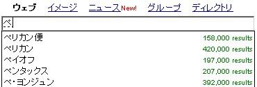 a0032384_1310327.jpg