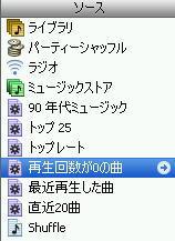 b0043691_1144643.jpg