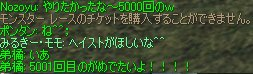 c0022801_13251954.jpg