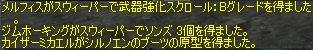 c0022801_13344267.jpg