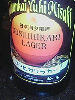 コシヒカリ&カレー_c0033210_2363937.jpg