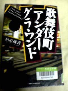 b0064413_0255344.jpg