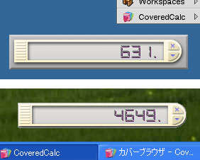 [CoveredCalc カバー] Displator_a0011820_143551.jpg