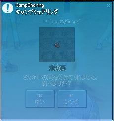 c0069320_11484277.jpg