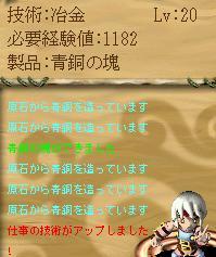 c0074844_141773.jpg