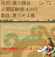 c0074844_1475374.jpg