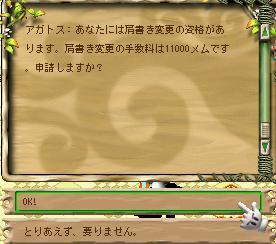 c0074844_150994.jpg