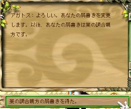 c0074844_1533751.jpg
