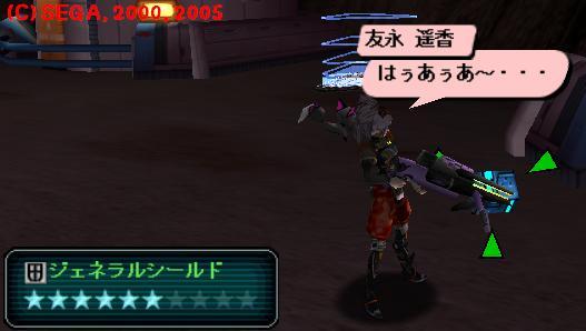 c0039748_6502245.jpg