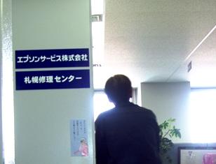 プリンタ故障_c0070654_16221959.jpg