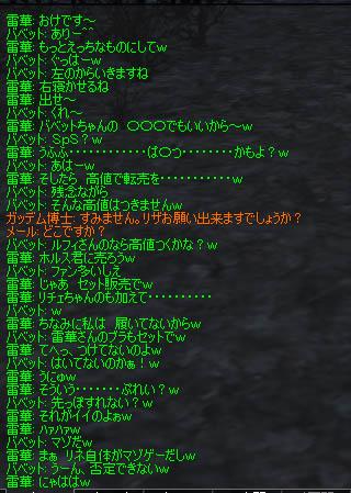 c0052058_21384448.jpg
