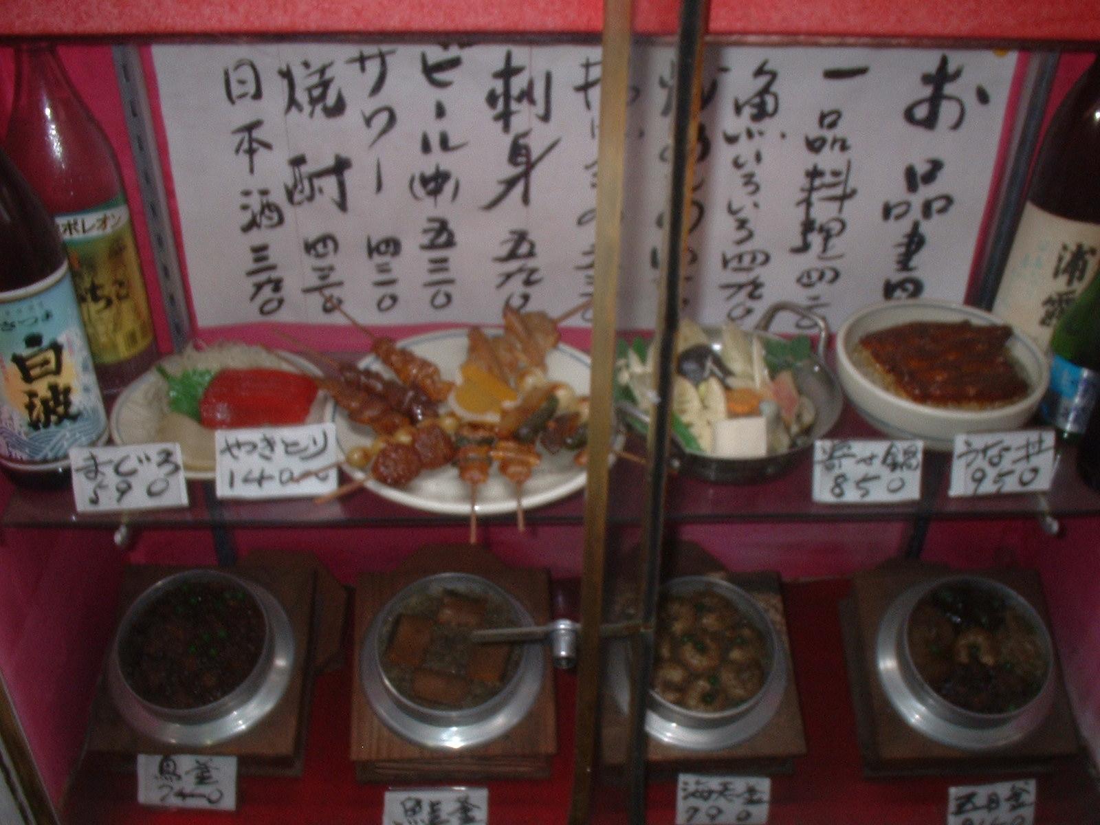 身近な素材で! 心温まる職人の作る日本料理_a0016380_2115027.jpg