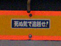 c0025184_11565267.jpg