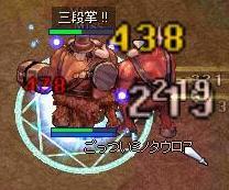 b0032787_2365091.jpg