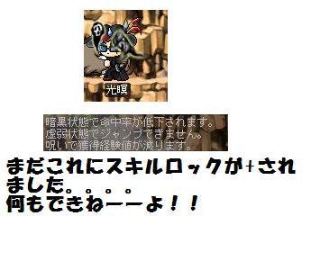 b0009402_3294987.jpg