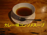 c0041324_0425433.jpg