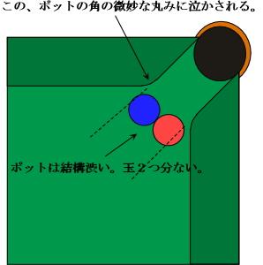 b0057329_20555325.jpg
