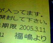 b0000034_0057100.jpg