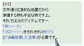 c0052014_21212087.jpg