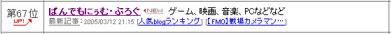 b0001549_1350473.jpg