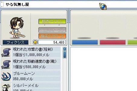 c0004253_19571942.jpg