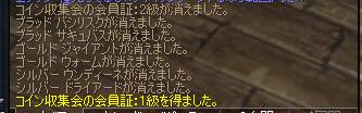 c0052058_21443353.jpg