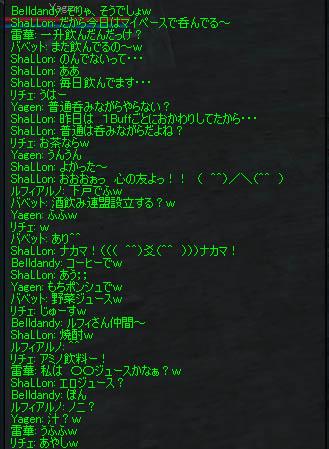 c0052058_21523848.jpg