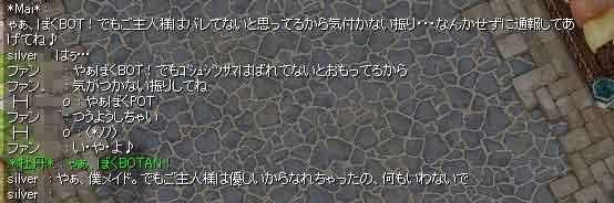 c0027063_184950.jpg